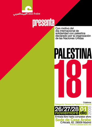 cartel-palestina