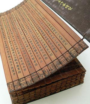 pin-fa-manuscrito-en-bambu
