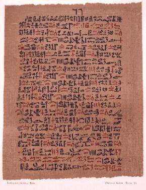 Papyrus_Ebers