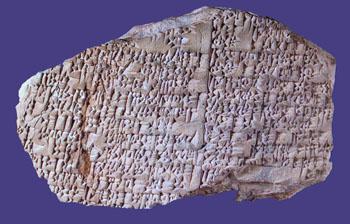La Moda y el Arte. Mesopotamia. Los Sumerios. Por: Virginia Seguí (4/6)