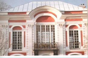 hermitagemuseo