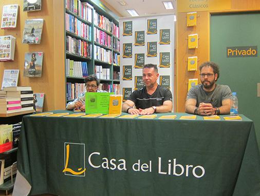 CasadelLibro_Presentación_Petroglifos_Portada